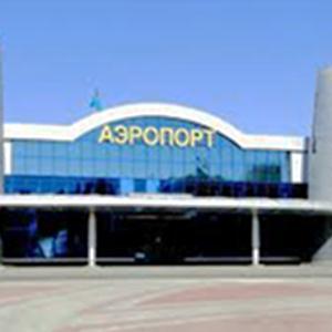 Аэропорты Мегиона