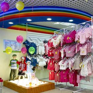 Детские магазины Мегиона