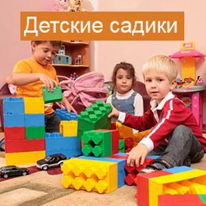Детские сады Мегиона