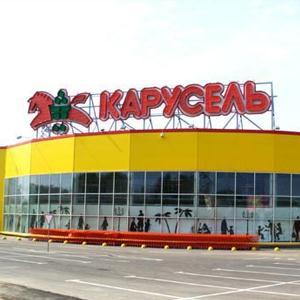 Гипермаркеты Мегиона