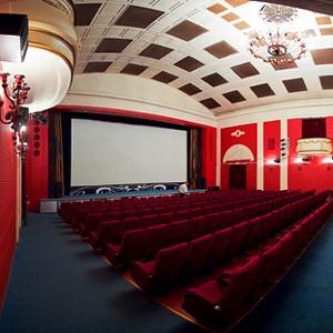 Кинотеатры Мегиона