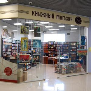 Книжные магазины Мегиона
