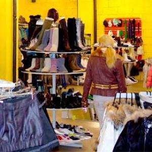 Магазины одежды и обуви Мегиона