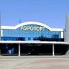 Аэропорты в Мегионе
