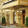 Гостиницы в Мегионе