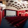 Кинотеатры в Мегионе