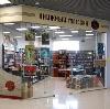 Книжные магазины в Мегионе