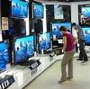 Магазины электроники в Мегионе