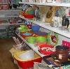 Магазины хозтоваров в Мегионе