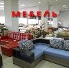 Магазины мебели в Мегионе