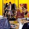 Магазины одежды и обуви в Мегионе
