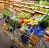 Магазины продуктов в Мегионе