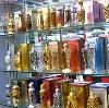 Парфюмерные магазины в Мегионе