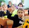 Школы в Мегионе
