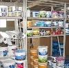 Строительные магазины в Мегионе