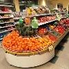 Супермаркеты в Мегионе