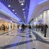 Торговые центры в Мегионе