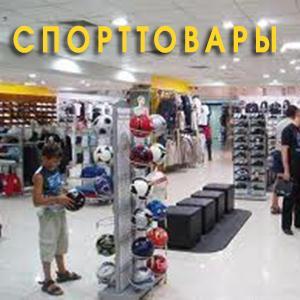 Спортивные магазины Мегиона